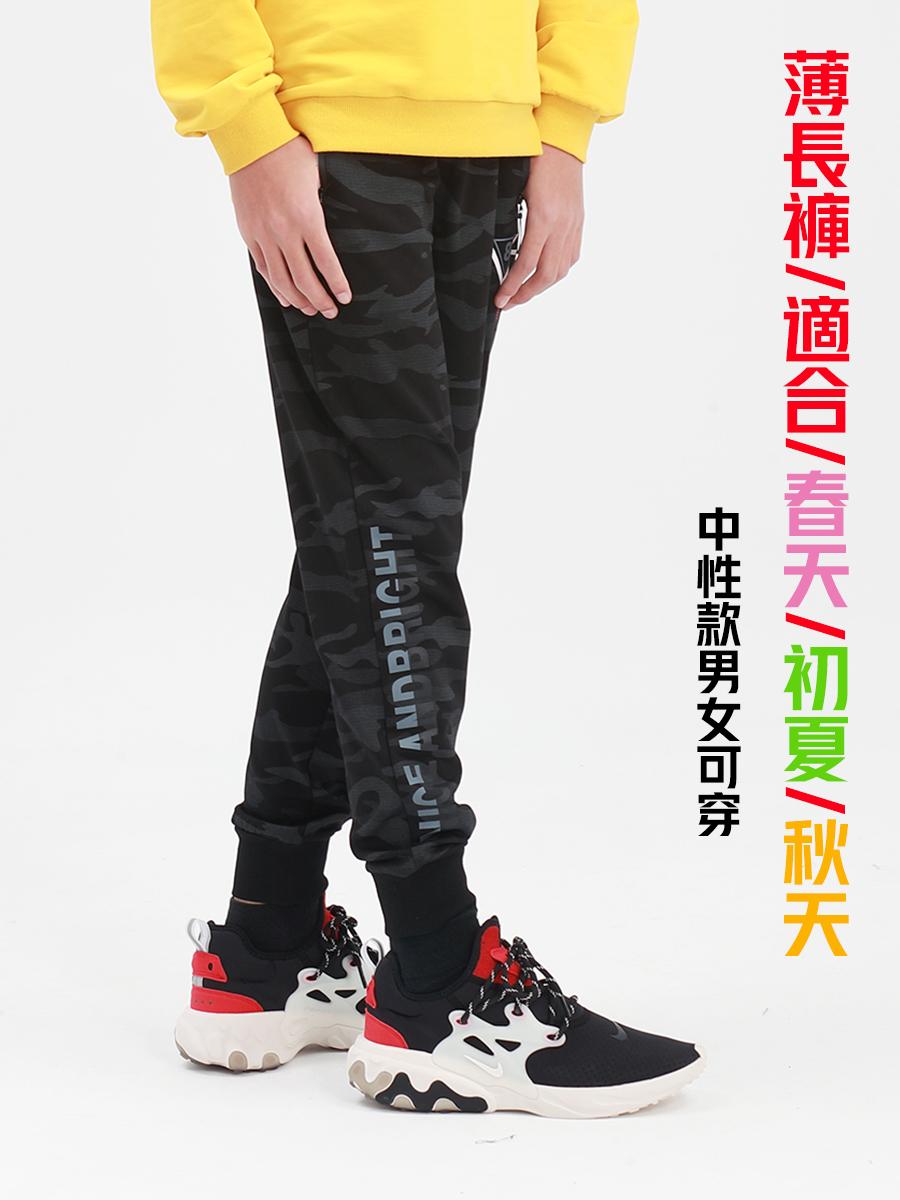 褲子1398C