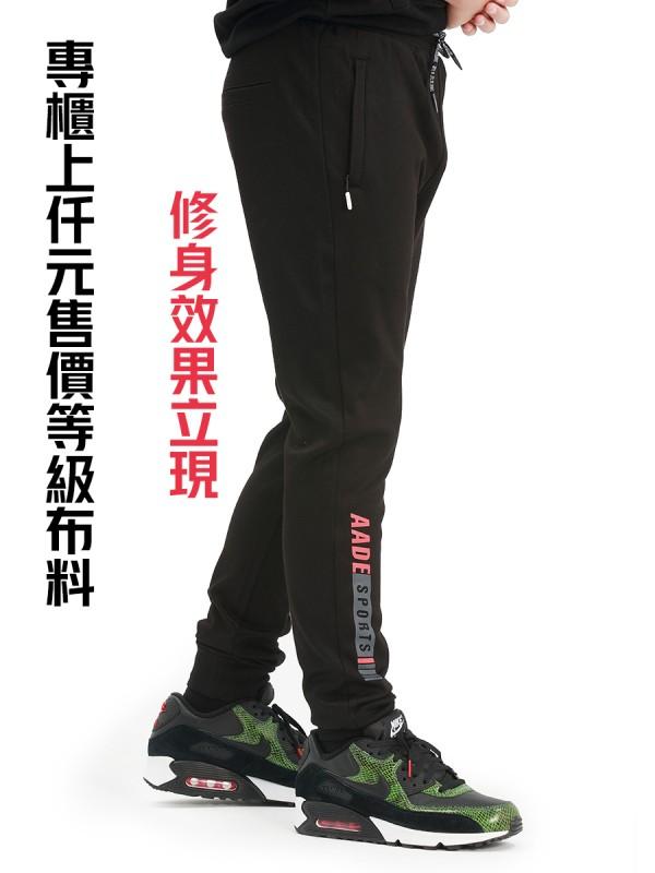 褲子1574C