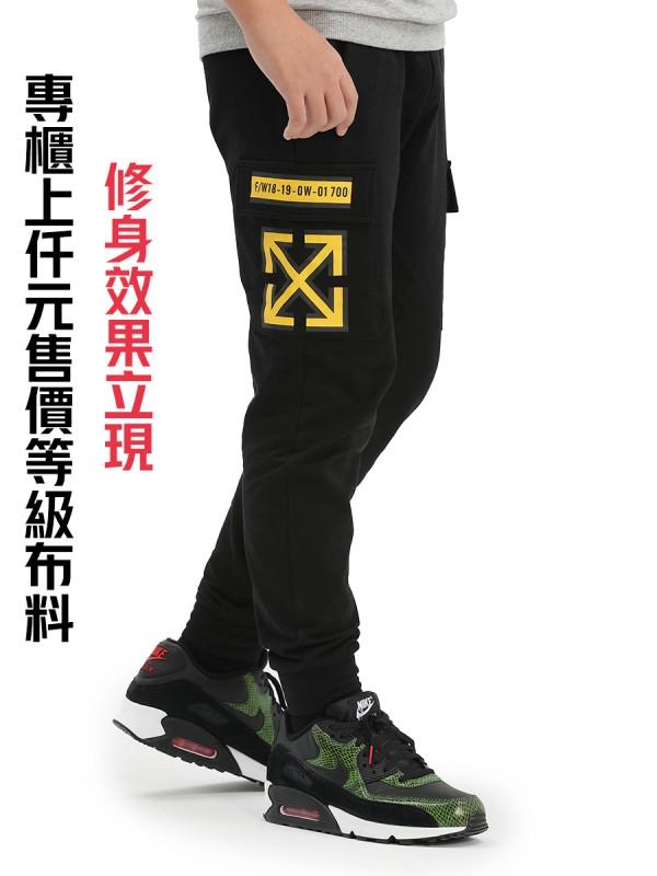 褲子1581C