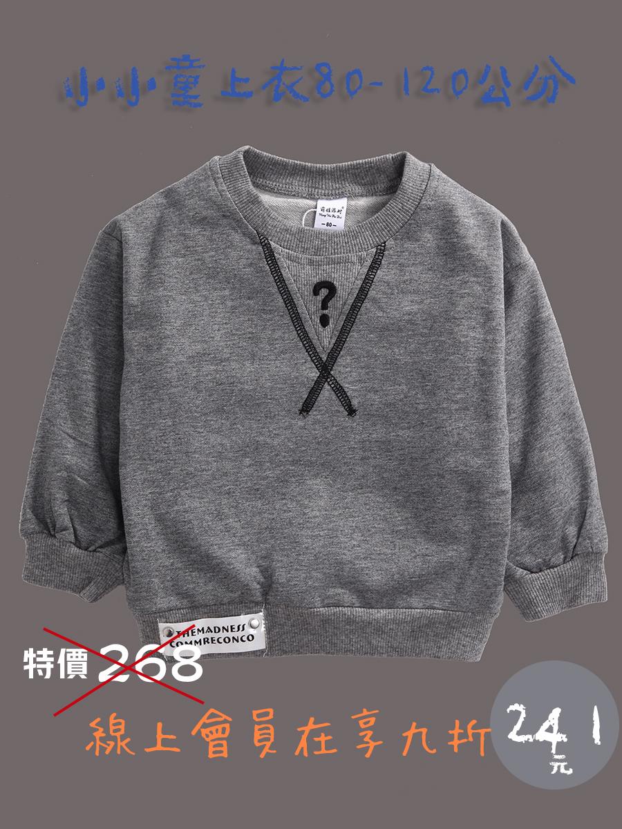 上衣3586C