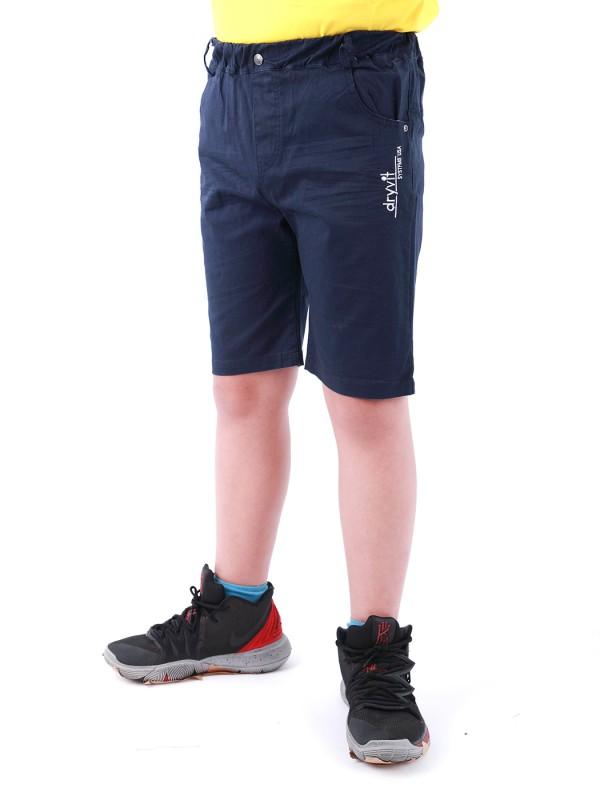褲子9871C