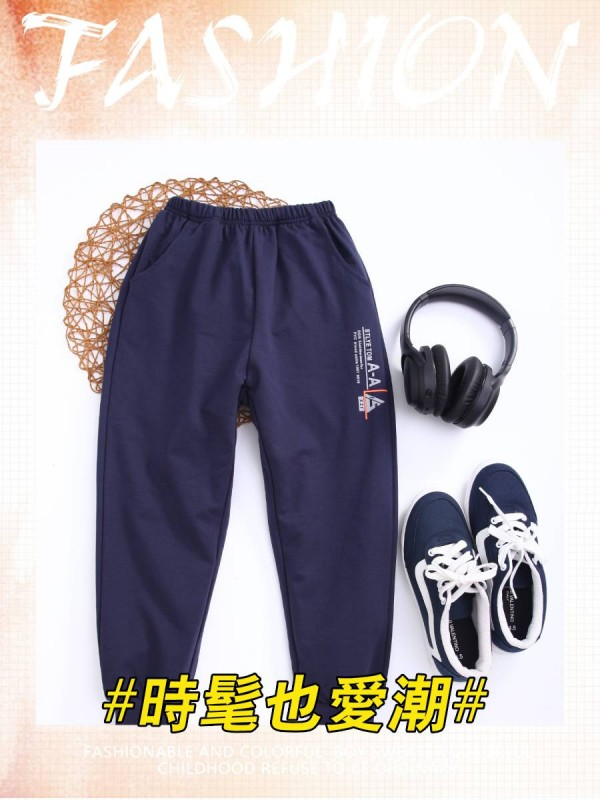 褲子2711D