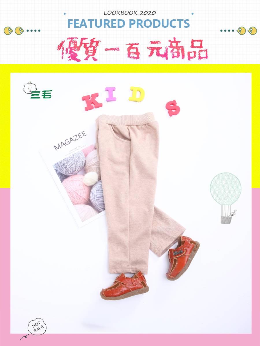 特價品39009D